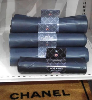 Chanel-automne-hiver-2014-2015-sac