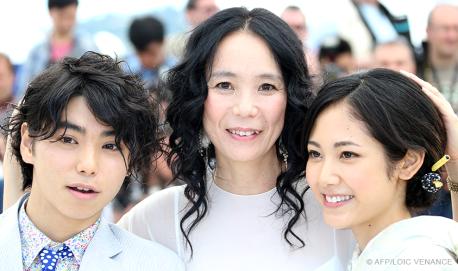Nijiro Murakami, Naomi Kawase and Jun Yoshinaga - 20/05 | FUTATSUME NO MADO (Still the water)