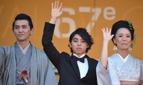 Festival de Cannes - Page Officielle J'aime · 6 h Jun Murakami, Nijiro Murakami and Naomi Kawase - 20/05 | FUTATSUME NO MADO (Still the water)