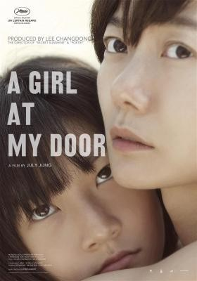 July Jung : A Girl At My Door / Dohee-Ya - Un Certain Regard