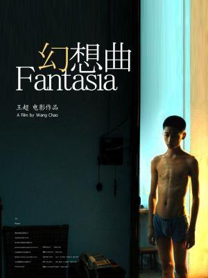 FANTASIA  Réalisé par WANG Chao - Un Certain Regard
