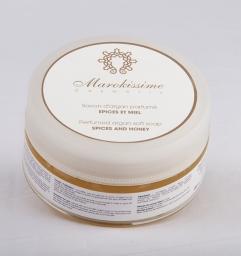 marokissime-cosmetic-savon-d-argan